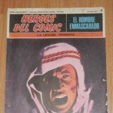Cómics: BURA LAN COMICS - EL HOMBRE ENMASCARADO Nº 8. Lote 247776505