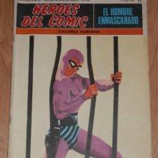 Cómics: BURA LAN COMICS - EL HOMBRE ENMASCARADO Nº 17. Lote 247777065