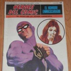 Cómics: BURA LAN COMICS - EL HOMBRE ENMASCARADO Nº 10. Lote 247779045