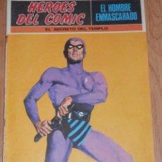 Cómics: BURA LAN COMICS - EL HOMBRE ENMASCARADO Nº 19. Lote 247788520