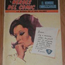 Cómics: BURA LAN COMICS - EL HOMBRE ENMASCARADO Nº 5. Lote 247788805