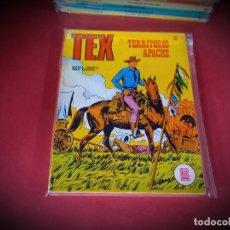 Cómics: TEX Nº 23 -BURU LAN - EXCELENTE ESTADO - LEER DESCRIPICION -. Lote 247957585