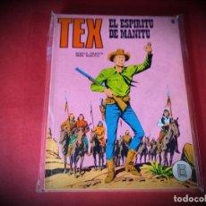 Fumetti: TEX Nº 48 -BURU LAN - EXCELENTE ESTADO - LEER DESCRIPICION -. Lote 247960135