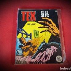 Cómics: TEX Nº 55 -BURU LAN - EXCELENTE ESTADO - LEER DESCRIPICION -. Lote 247960690