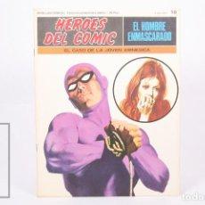 Cómics: COMIC -EL HOMBRE ENMASCARADO Nº 10 EL CASO DE LA JOVEN AMNESICA - HEROES DEL COMIC - BURU LAN 1971. Lote 248217855