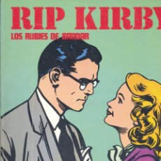 Cómics: RIP KIRBY. BURULAN, 1974. LOS RUBIES DE BANDAR, EL TRITURADOR. ALEX RAYMOND. Lote 248981240