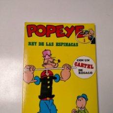 Cómics: COLECCIÓN POPEYE NÚMERO 1 CON PÓSTER EDICIONES BURU LAN AÑO 1970. Lote 249037640