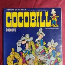 Cómics: HÉROES DE PAPEL. COCOBILL. Nº 3. COCOHUG. BURU LAN 1973. Lote 252224630