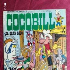 Comics: HÉROES DE PAPEL. COCOBILL. Nº 5. EL GRAN LOBO. BURU LAN 1973. Lote 252227695