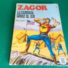 Cómics: ZAGOR - BURU LAN - Nº 33 - SALDO. Lote 252575935