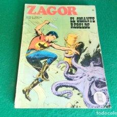 Cómics: ZAGOR - BURU LAN - Nº 35 - SALDO. Lote 252575975