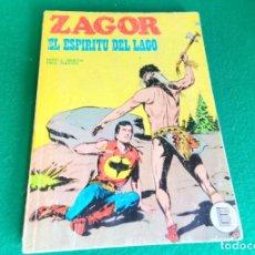 Cómics: ZAGOR - BURU LAN - Nº 29 - SALDO. Lote 252576130