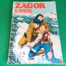 Cómics: ZAGOR - BURU LAN - Nº 75. Lote 252636065