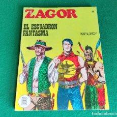 Cómics: ZAGOR - BURU LAN - Nº 20. Lote 252637260