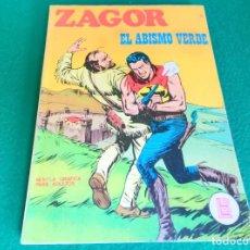 Cómics: ZAGOR - BURU LAN - Nº 18 - SALDO. Lote 252640400