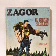 Cómics: ZAGOR BURU LAN Nº 17.. Lote 253198870