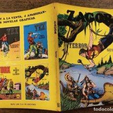 Cómics: ZAGOR TERROR. Nº 2. COLECCION ZAGOR. BURU LAN 1971. Lote 257646555