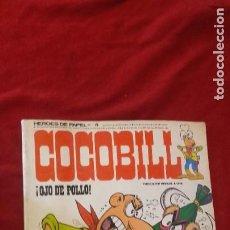 Cómics: COCOBILL - OJO DE POLLO - HEROES DE PAPEL 4 - ED. BURU LAN - RUSTICA. Lote 262155195