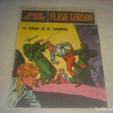 Cómics: FLASH GORDON N. 75. HEROES DEL COMIC.. Lote 264691409