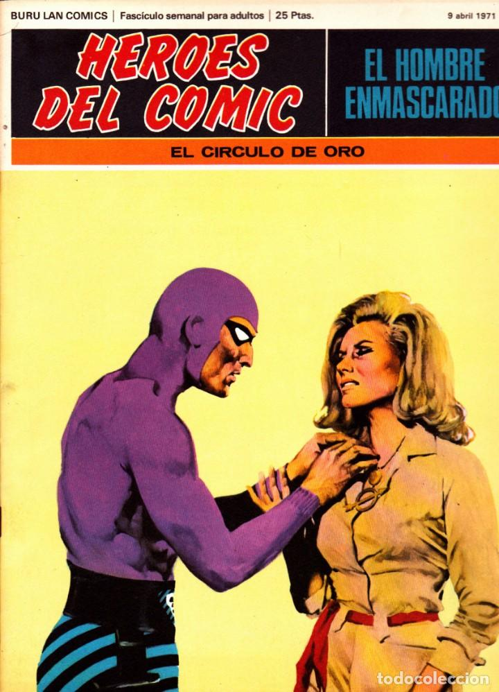Cómics: LOTE DE 11 COMICS EL HOMBRE ENMASCARADO EDITORIAL BURU LAN DEL 1 AL 11 DEL PRIMER TOMO - Foto 11 - 265415284