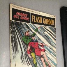 Cómics: FLASH GORDON Nº 16: TRAGADOS POR EL ABISMO / HÉROES DEL CÓMIC - BURU LAN. Lote 271312268