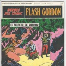Comics : BURU LAN. HÉROES DEL CÓMIC. FLASH GORDON. 73. Lote 271326688