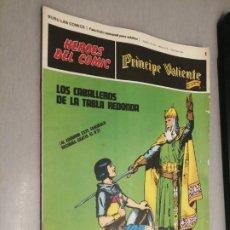 Cómics: PRÍNCIPE VALIENTE Nº 1: LOS CABALLEROS DE LA TABLA REDONDA / HÉROES DEL CÓMIC - BURU LAN. Lote 271361733