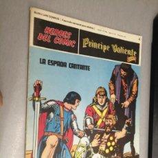 Cómics: PRÍNCIPE VALIENTE Nº 4: LA ESPADA CANTANTE / HÉROES DEL CÓMIC - BURU LAN. Lote 271364948