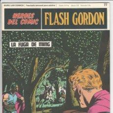 Cómics: BURU LAN. H�ROES DEL C�MIC. FLASH GORDON. 77. Lote 271352028