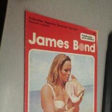 Cómics: JAMES BOND Nº 25 - AGENTES SECRETOS BURULAN / BURU LAN. Lote 274200873