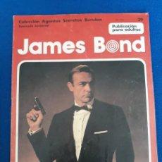 Cómics: JAMES BOND: TRATAMIENTO DE SHOCK (COMPLETO EN 6 FASCÍCULOS) - BURU LAN. Lote 277522013