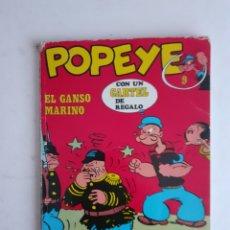Cómics: POPEYE 9. BURU LAN EDICIONES 1971.. Lote 277714563