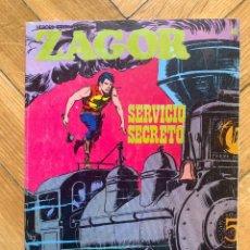 Cómics: ZAGOR Nº 66. Lote 278265113