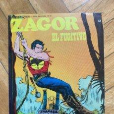 Cómics: ZAGOR Nº 63 - ESTADO MUY BUENO. Lote 278266433