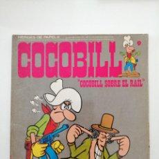 Cómics: CÓMIC COCOBILL SOBRE EL RAIL DE BURU LAN. Lote 278365493