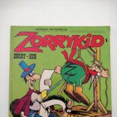Cómics: CÓMIC ZORRYKID ZORRY-HUG DE BURU LAN. Lote 278366003