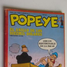Cómics: POPEYE Nº 15 BURULAN COMICS COLOR. BURU-LAN ARX55. Lote 278483093