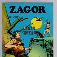 Comics: ZAGOR. Nº 6. LANZA ROTA. COLECCION ZAGOR. BURU LAN 1971. Lote 279562988
