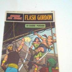 Cómics: FLASH GORDON - - BURU LAN - FASCICULO 85 - NORMAL ESTADO - GORBAUD - CJ 143. Lote 283894753