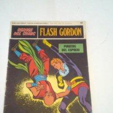 Cómics: FLASH GORDON - - BURU LAN - FASCICULO 87 - NORMAL ESTADO - GORBAUD - CJ 143. Lote 283895103
