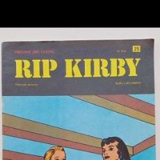 Cómics: RIP KIRBY. BURU LAN, NÚMERO 25. Lote 285584978