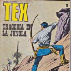 Cómics: TEX Nº 75. Lote 288114088