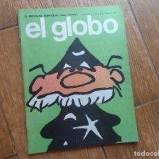 Cómics: EL GLOBO Nº 2 - BURU LAN BURULAN - 1973. Lote 288183688