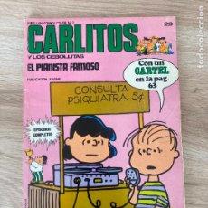 Cómics: CARITOS Nº 29. EL PIANISTA FAMOSO. CON EL CARTEL. BURU LAN 1973. Lote 288348473