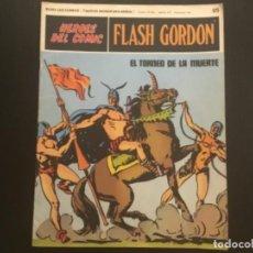 Cómics: COMIC BURU LAN COMICS FLASH GORDON NÚMERO 5 05 EL TORNEO DE LA MUERTE. Lote 288364113