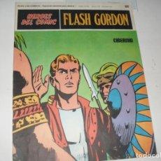 Cómics: FLASH GORDON 88.EDICIONES BURU LAN,AÑO 1971.. Lote 289386283