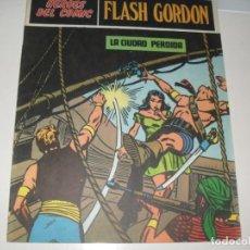 Cómics: FLASH GORDON 85.EDICIONES BURU LAN,AÑO 1971.. Lote 289386398