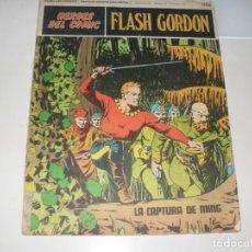 Cómics: FLASH GORDON 20.EDICIONES BURU LAN,AÑO 1971.. Lote 289386423