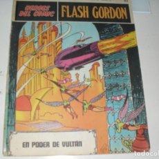 Cómics: FLASH GORDON 03,DE LOS PRIMEROS.EDICIONES BURU LAN,AÑO 1971.. Lote 289386463