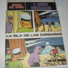 Cómics: EL HOMBRE ENMASCARADO 58(DE 96).EDICIONES BURU LAN,AÑO 1971.. Lote 289387383
